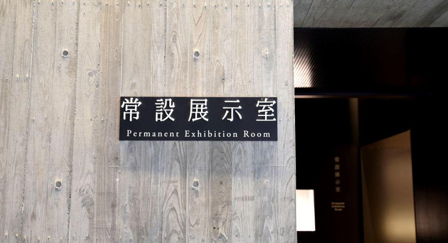坂本家について 一覧|高知県立坂本龍馬記念館