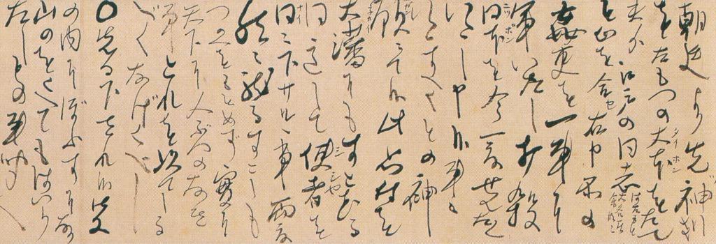 所蔵品|高知県立坂本龍馬記念館