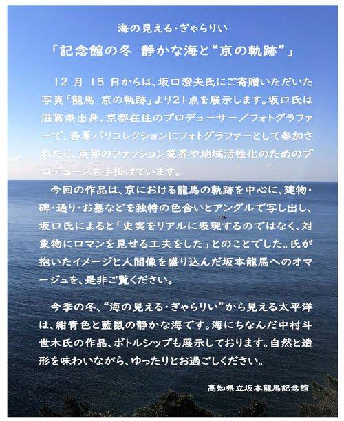 gallery20201215-s.jpg